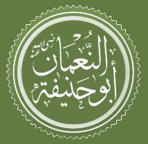 Biografi Imam Abu Hanifah