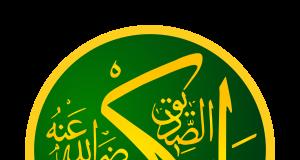 Biografi Abu Bakar As Siddiq