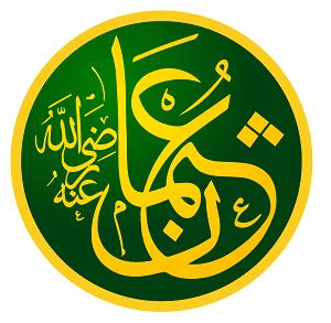 Biografi Utsman bin Affan - Khulafaur Rasyidin