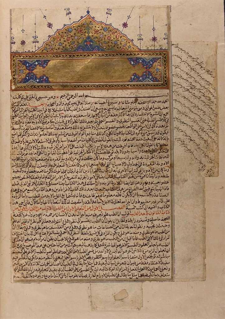 Biografi Ibnu Sina