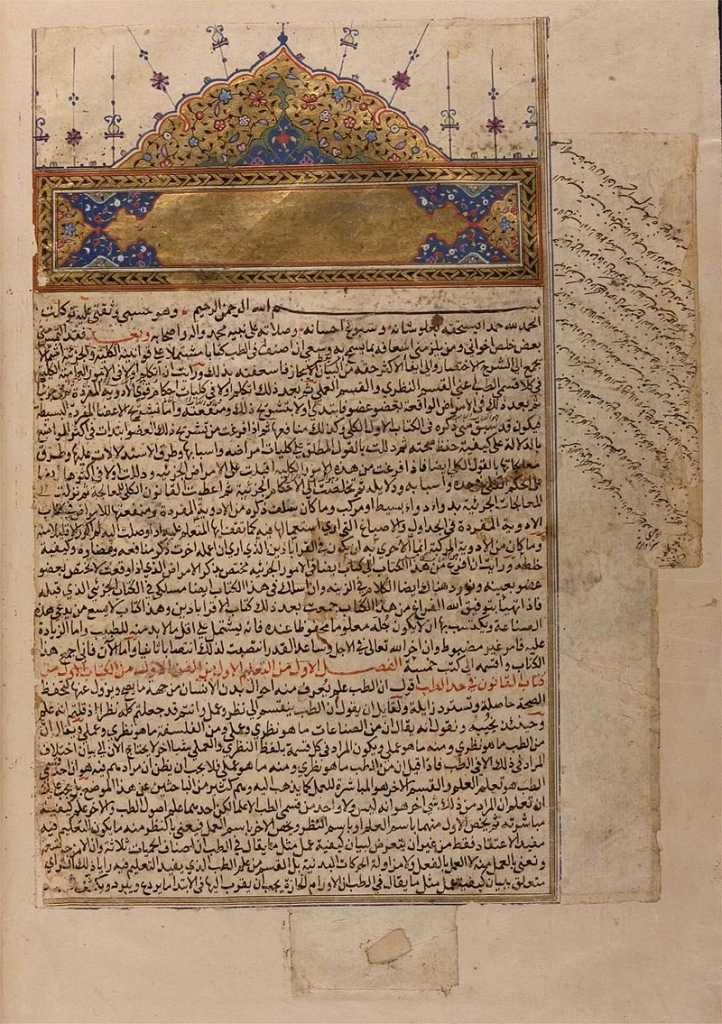 Biografi Ibnu Sina - Bapak Kedokteran Modern