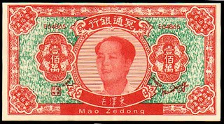 Biografi Mao Zedong, Bapak Pendiri Republik Rakyat Cina