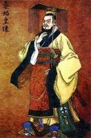 Biografi Shih Huang Ti