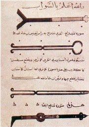 Biografi Al Zahrawi, Tokoh Muslim dan Bapak Ilmu Bedah Dunia