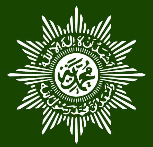 Biografi KH Ahmad Dahlan, Kisah Perjuangan Sang Pendiri Muhammadiyah
