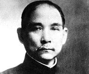 Biografi Dr. Sun Yat Sen