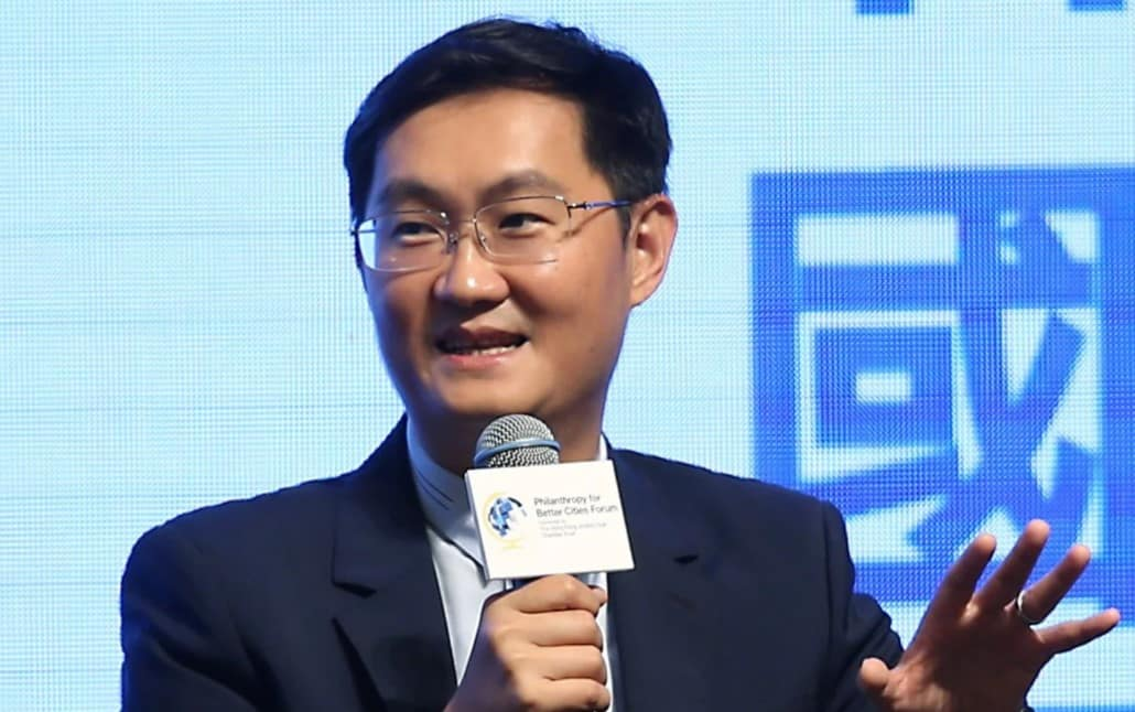 Biografi Ma Huateng