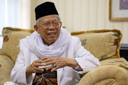 Biografi KH Ma'ruf Amin - Profil dan Biodata Lengkap Ulama Indonesia
