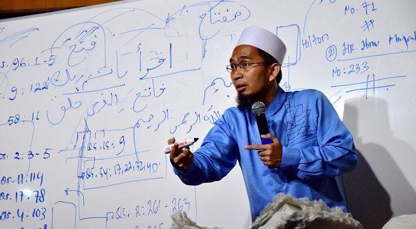 Profil dan Biografi Ustadz Adi Hidayat, Lc, MA