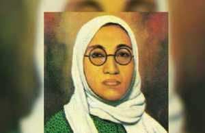 Biografi Rasuna Said