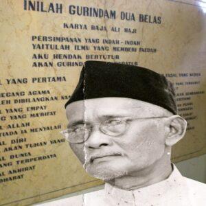 Biografi Raja Ali Haji